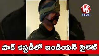 IAF Wing Commander Abinandan in Pakistan Custody | Pak Releases Video of Indian Pilot | V6 News