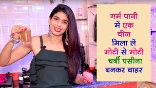 LIKE | COMMENT SHARE SUBSCRIBE , & must click o notification bell., how to lose belly fat pet ki charbi kaise kam kare., weight naturally,, in 7 days,, ...