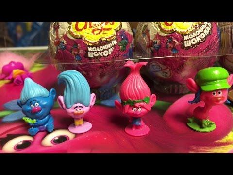 тролли Шоколадные шары Тролли TROLLS Surprises Леночка и Тролли в детском развлекаиельном центре