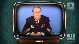 Телезрители увидели больного Брежнева