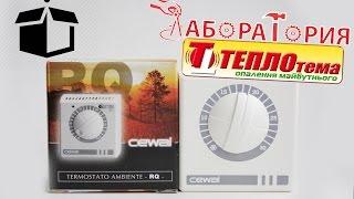"Распаковка и обзор терморегулятора Cewal RQ01 | Лаборатория ""Теплотема"""