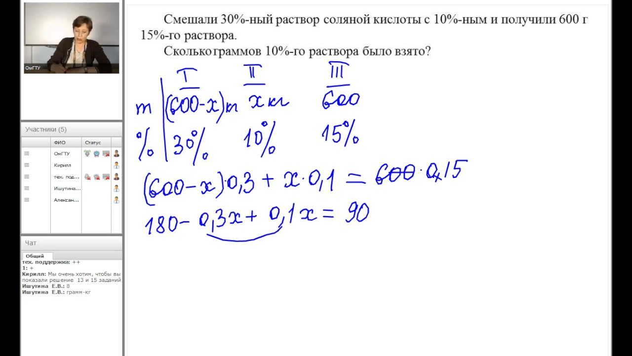 Решение задач на концентрации решение задач сопромат построение эпюр