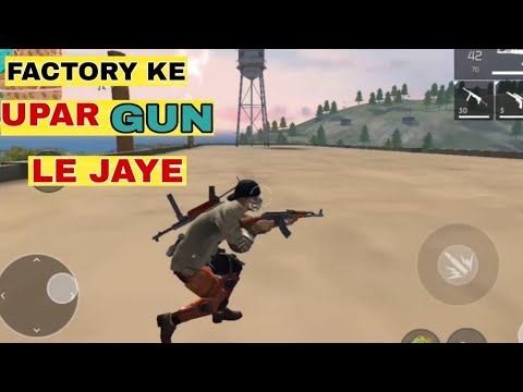 Download factory ke upar chadhe with gun .in hindi  with proof