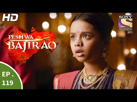 Peshwa Bajirao - ���ेशवा ���ाजीराव - Episode 119 - 6th July, 2017