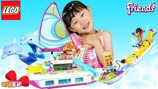 크루즈 타고 바다 여행 떠나요! 41317 선샤인 크루즈 레고 프렌즈 수영장 장난감 놀이 LimeTube & Toy 라임튜브