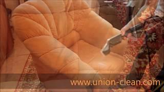 химчистка мебели,чистка мебели.(Химчистка мягкой мебели должна проводиться хотя бы раз в несколько лет. Также ее необходимо сделать, если..., 2013-03-19T08:54:15.000Z)