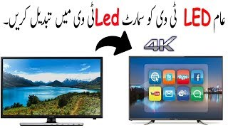 X96 Mini 4K Android Smart Tv Box Unboxing And Review In Urdu/Hindi