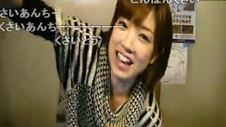 PSO2アークス広報隊!月曜日担当 齊藤夢愛 第23回放送 齊藤夢愛 動画 16