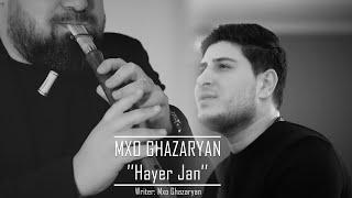 Mxo Ghazaryan - Hayer Jan (2021)