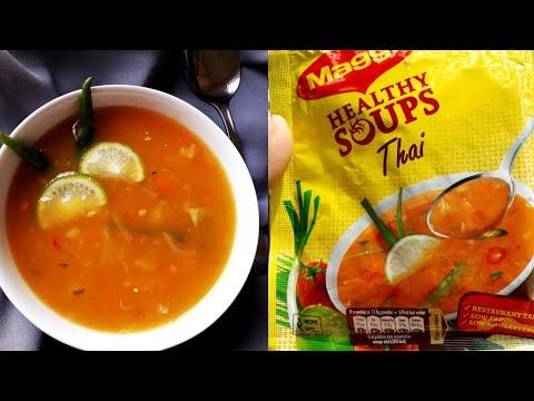 প্যাকেট-সুপ-রান্নার-গোপন-রেসিপি|packet-soup-recipe-bangla|-packet-soup-recipe|ম্যাগি-সুপ-রেসিপি