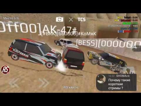Russian Rider Online - Стрим #3, обновление