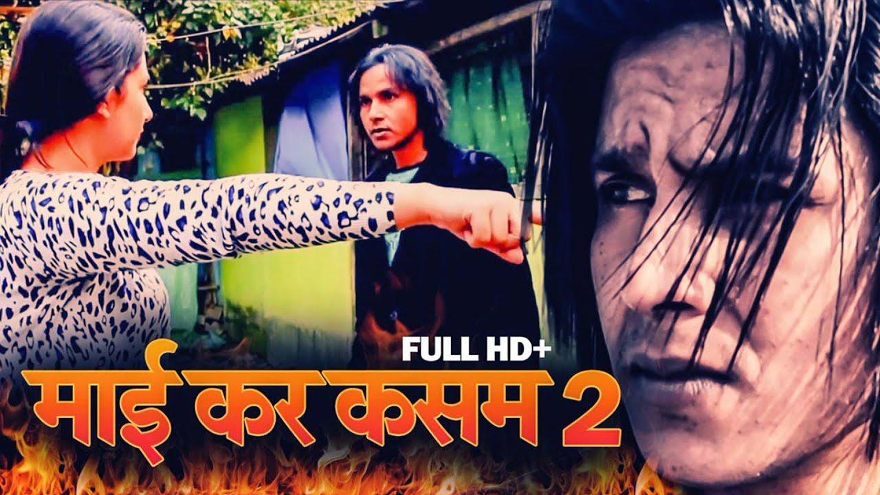 Download Mai Kar Kasam 2 - 2nd Part (Full Movie)