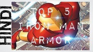 Top 5 Iron Man Armor | Explained in Hindi | MARVEL COMICS