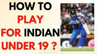 Learn How to Play Under 19 Cricket Guide for Begginners