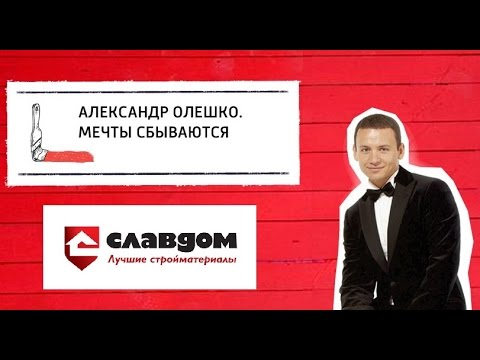 Cмотреть онлайн Кирпичная стена в интерьере (ремонт квартиры Александра Олешко)