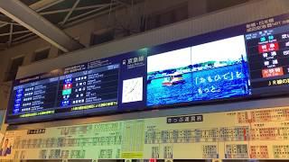 京急品川駅 JR線連絡改札口発車標 (京急ウイング運休案内ほか) LCD Dept. information at Keikyu Shinagawa Station