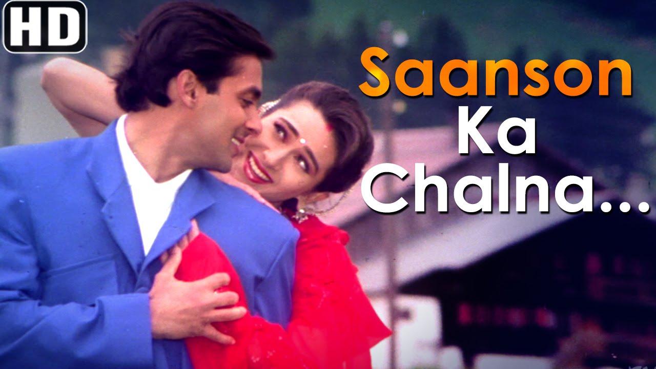 Download Saanson Ka Chalna Dil Ka Machalna | Jeet Songs | Salman Khan | Karisma Kapoor