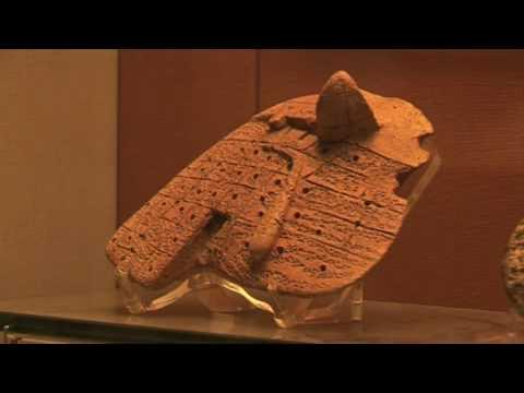 British Museum - Babylon - The Babylon Mind- العقل البابلي