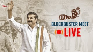 Yatra Movie Blockbuster Meet LIVE | Mammootty | Mahi V Raghav | YSR Biopic | 70MM Entertainments