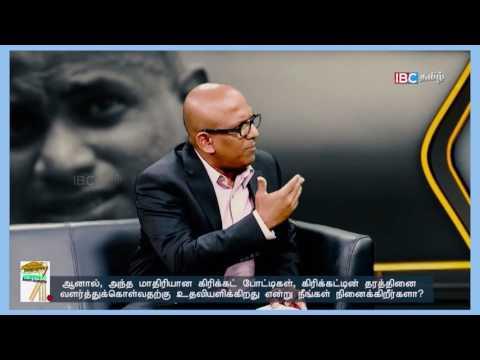 Interview with Sanath Jayasuriya (Srilankan Cricketer) | Part 2 | IBC Tamil TV