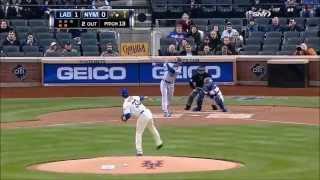 Matt Harvey Career Highlights: RISE (New York Mets) HD