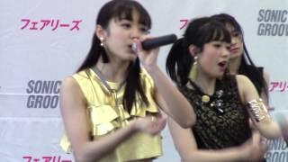 フェアリーズ ◎Synchronized~シンクロ~ 下村実生fancam たまプラーザ ...