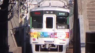 阪神電車&近鉄電車 電笛&空笛&通過多数