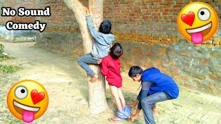 Funny Video Without Sound|Comedy Video Without Sound|No Sound Comedy|No Sound Funny|Satish Aarohi