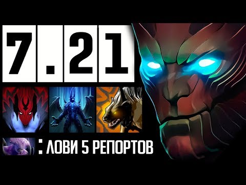 видео: СТРАТА 5 в 1 ТЕРРОР–МАТРЕШКА  | terrorblade dota 2