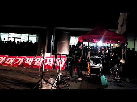 도도주이TV~2019.9.15. 도로공사 본사/요금수납원 응원 / 연대 문화제