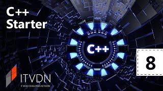 Видео курс С++ Starter. Урок 8. Указатели