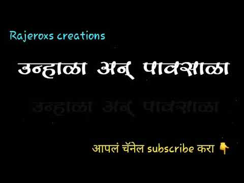आम्ही जिजाऊच्या मुली शब्द ओवी । Aamhi Jijaunchya Muli Lyrics Song