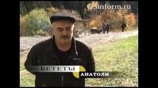 Фильм о фамилии Бететае (Селение Борджнис)  2014
