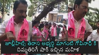 YS Jayamma Reveals Shocking Facts about YS Jagan Attacke