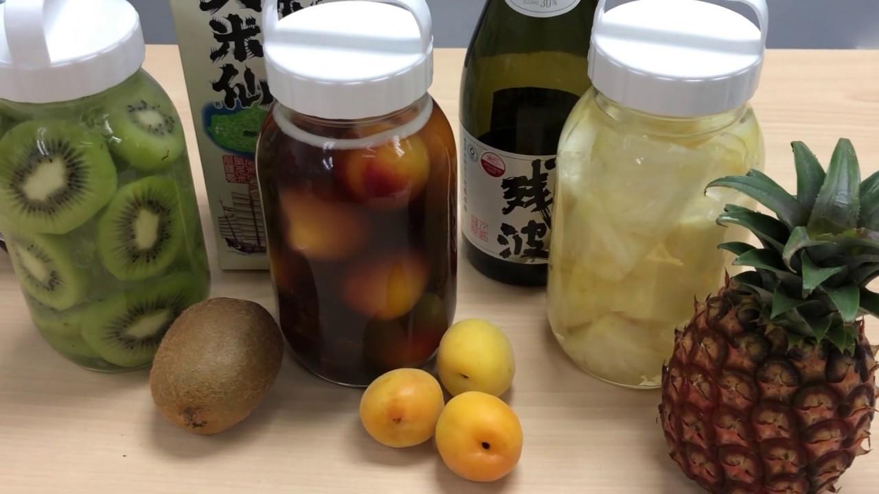 沖繩料理廚房番外篇!沖繩泡盛水果酒