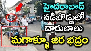 OMG! Do You Know What is Happening at Hyderabad...