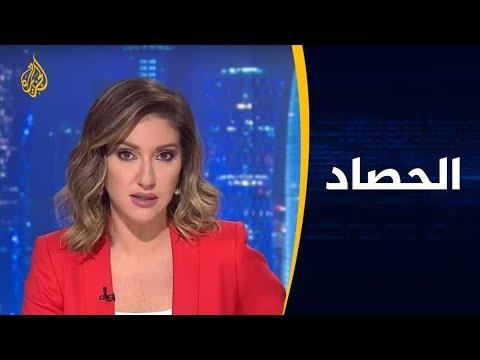 الحصاد - كورونا.. تزايد الوفيات والإصابات  - نشر قبل 1 ساعة