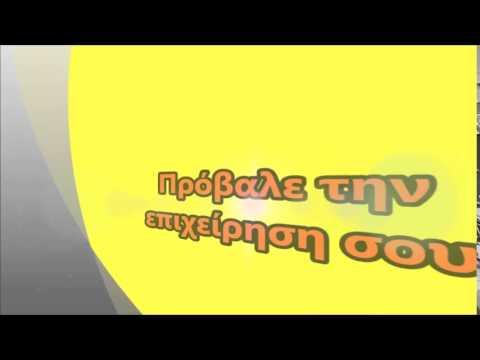 76fd5ade1cb3 ΑΓΓΕΛΙΕΣ ΑΚΙΝΗΤΩΝ-eurohome24.gr - YouTube