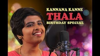 """Kannana Kanne"" - Cover song by Super Singer Yazhini 