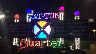2015年5月8日~10日に東京ドーム前に設置されたKAT-TUN 9uarter LIVEの...