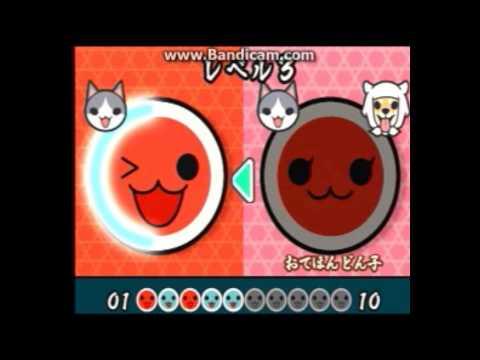 【PS2 Taiko no Tatsujin】minigame maneru don