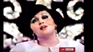 بخشهایی از فیلم مستند سخن از هایده از بیبیسی پارسی