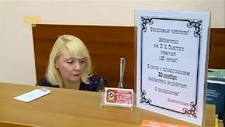 Первой библиотеке Новосибирска исполнилось 125 лет  СТС-МИР.