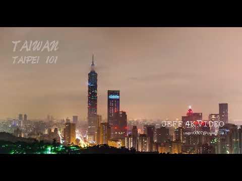 2017 11 26 雲霧繚繞的TAIPEI 101 從白天到清晨縮時攝影之台北夜景特輯TAIPEI 101 Day to early morning timelapse (4k影片)