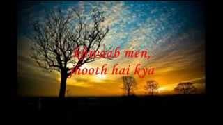 Zindagi Khwaab Hai (Jaagte Raho)  INSTRUMENTAL Lap Steel Guitar Cover by C. Garrett with lyrics