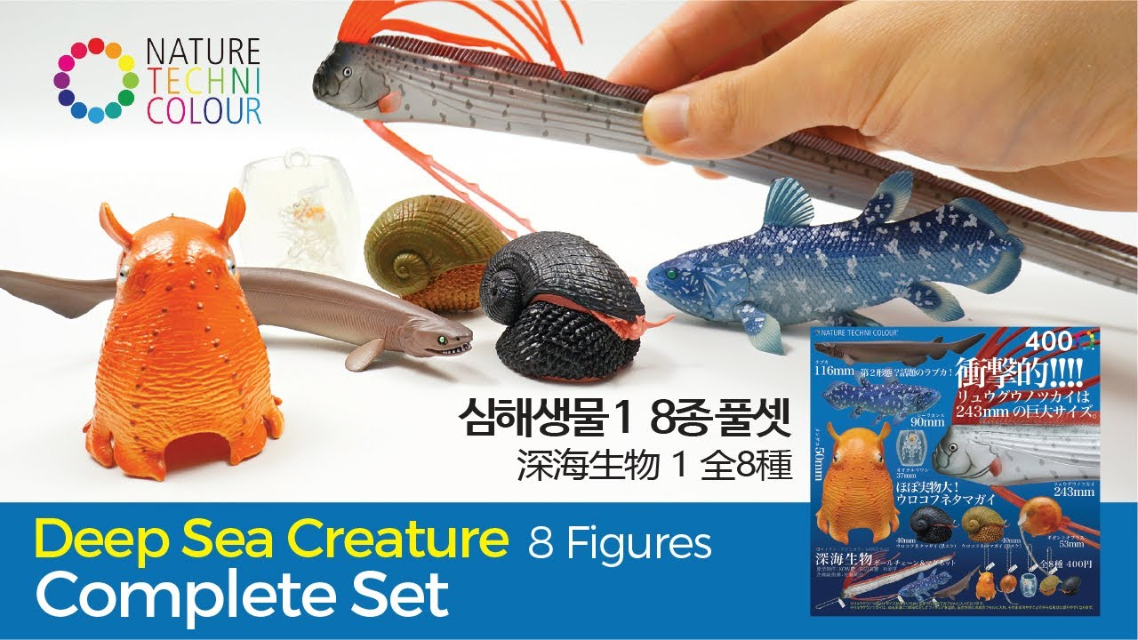 Deep Sea Creature / Nature Techni Colour MONO Plus / 深海生物 / Kitan Club / ikimon