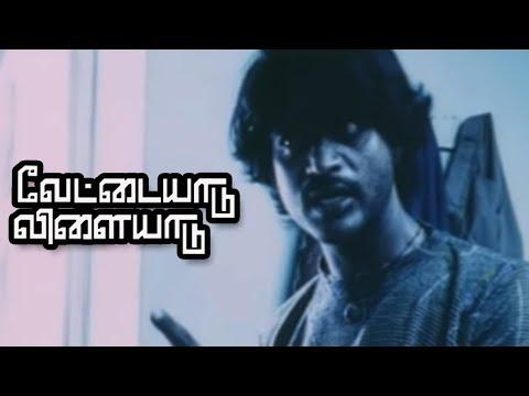 Vettaiyaadu Vilaiyaadu  Daniel Balaji reveals the reason for the murders  Best  in kollywood