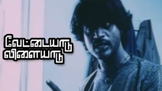Vettaiyaadu Vilaiyaadu | Daniel Balaji reveals the reason for the murders | Best scene in kollywood
