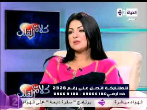 د.سمر العمريطي_الجوع وفصل