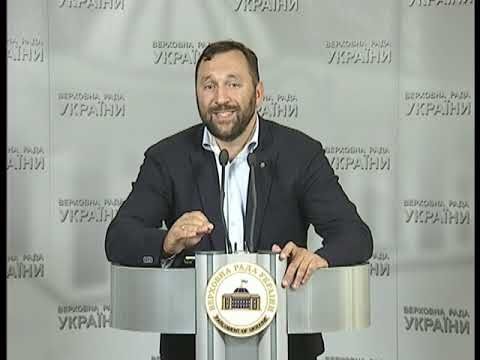RadaTVchannel: Брифінг 18.09.18 Віктор Кривенко